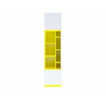 Книжкова шафа Gerbor Мобі REG1D2SO 45х195х40 жовтий/німфеа альба